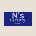 チューニングショップ「N's Factory」出店のお知らせ